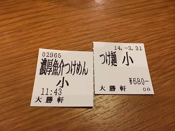 2014-03-31_10-47-16.JPG