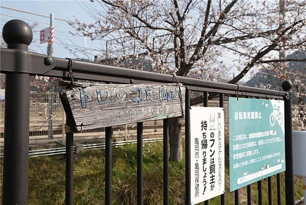 2014-04-01_07-41-43_副本.jpg
