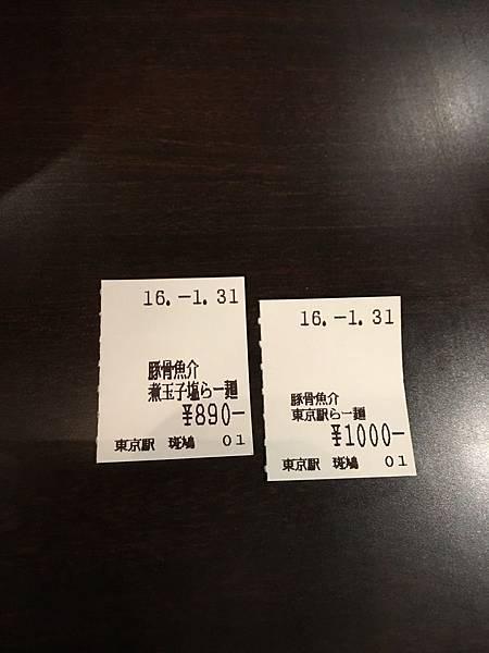 2016-01-31-16h34m41.JPG