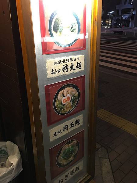 2016-02-01-00h19m11.JPG