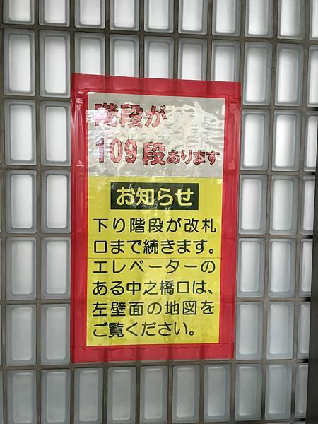 2016-01-31-11h55m40.JPG
