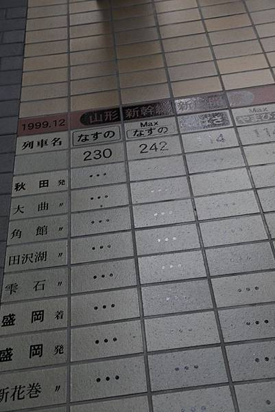 2016-02-07-10h02m35.JPG