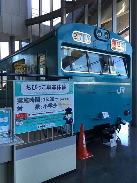 2016-02-07-11h59m02.JPG