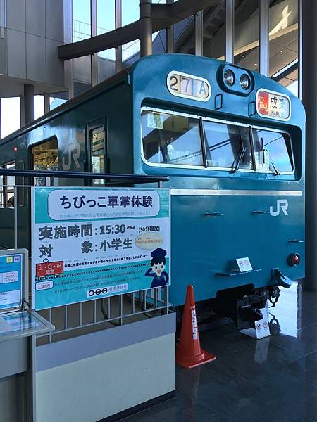 2016-02-07-11h59m02-1.JPG