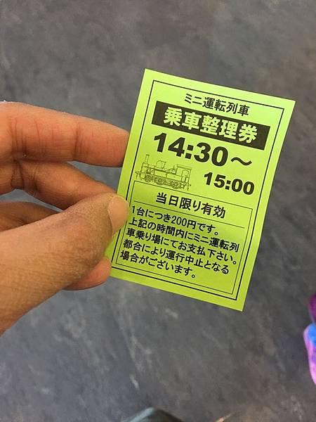 2016-02-07-11h59m29.JPG