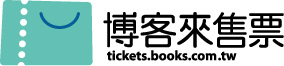 ticketLogo_01