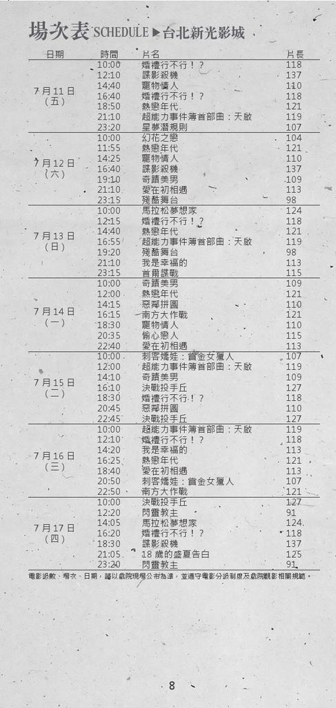 SSⅡ_Handbook(Final,single page)0526-7