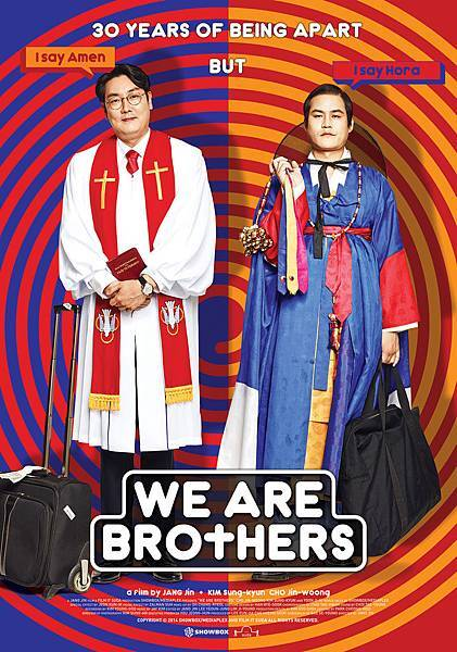 We are Brothers_Int'l Main Poster_FIN.jpg