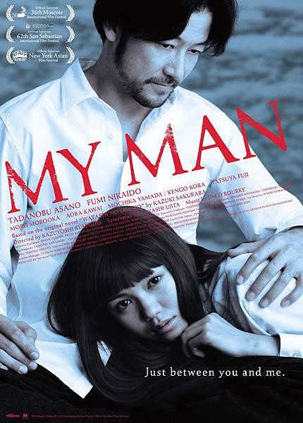 My Man_poster.jpg