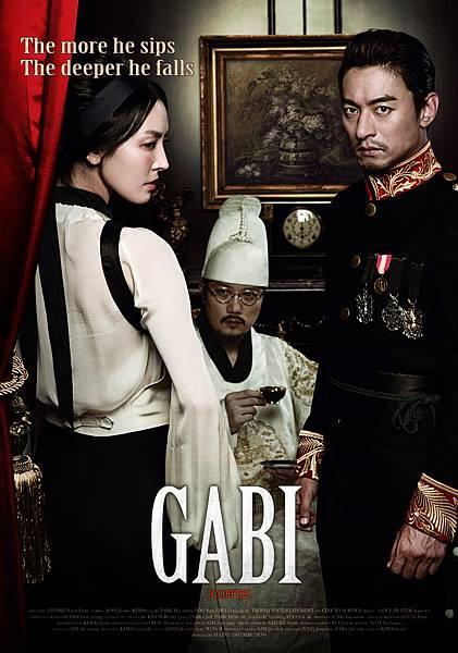 Gabi_EN_Main Poster.jpg
