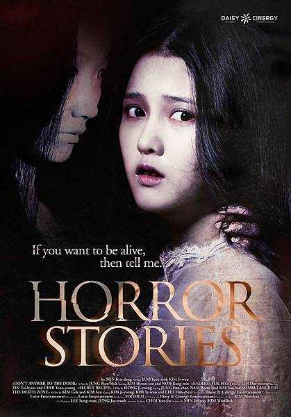 Horror Stories_poster_psd.jpg