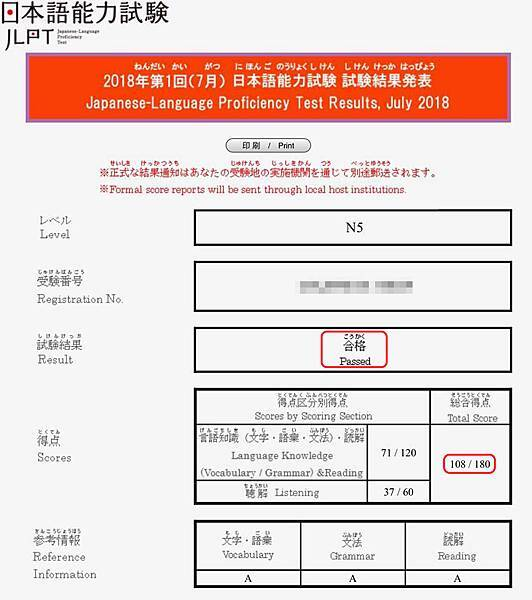 Larry Lean (FB馬來西亞).jpg