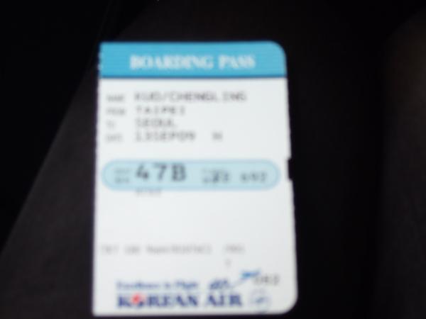 boarding pass,仁川機場設施真的很nice