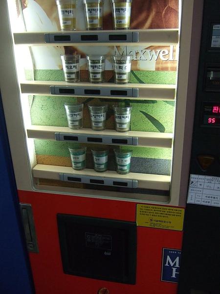撿到了別人沒帶走的韓元硬幣,喝了杯免費飲料。