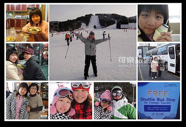 首爾》幸福首爾Homestay體驗之旅》image003.jpg