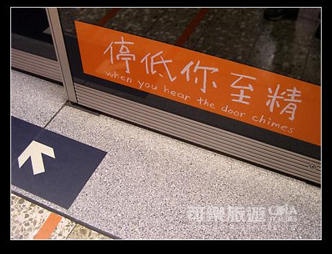 移動‧香港--99994.jpg