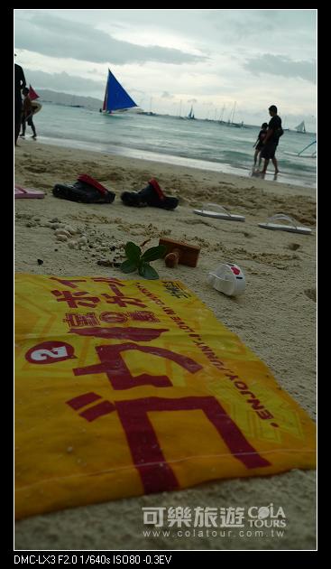 夏日海島-47-阿琳-長灘.jpg