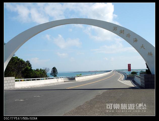 夏日海島-66-Mia-澎湖.jpg