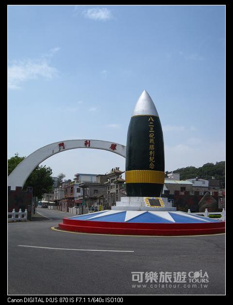夏日海島-107-大毛-金門.jpg