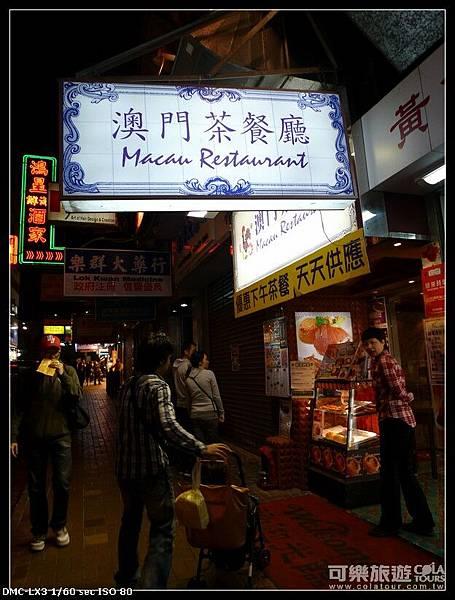 055-香港尖沙咀.JPG