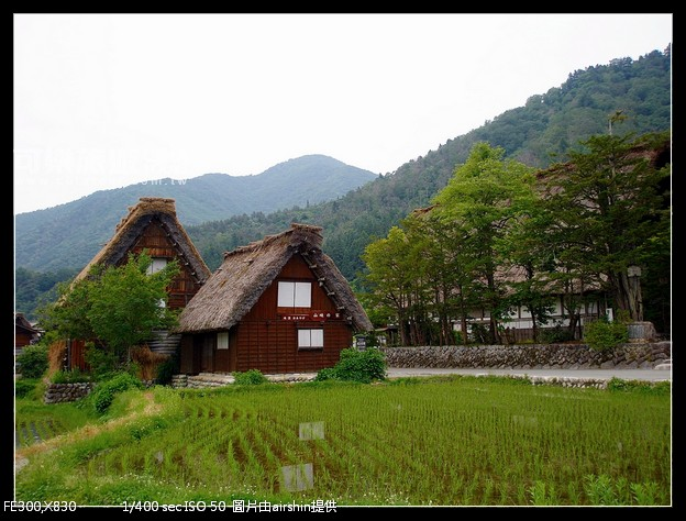 003-airshin-合掌村.JPG