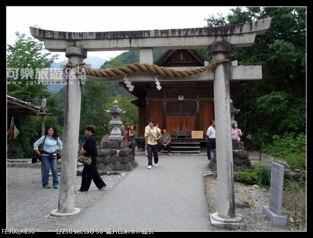 001-airshin-合掌村.JPG