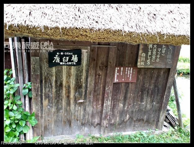 011-airshin-合掌村.JPG