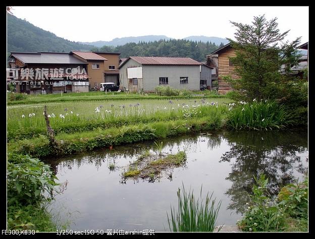 012-airshin-合掌村.JPG