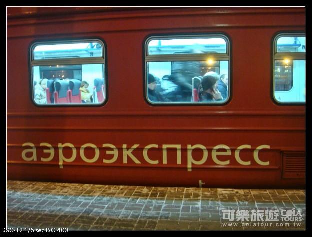 Cola_001_201201.JPG