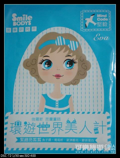 Cola×SB_012_201202
