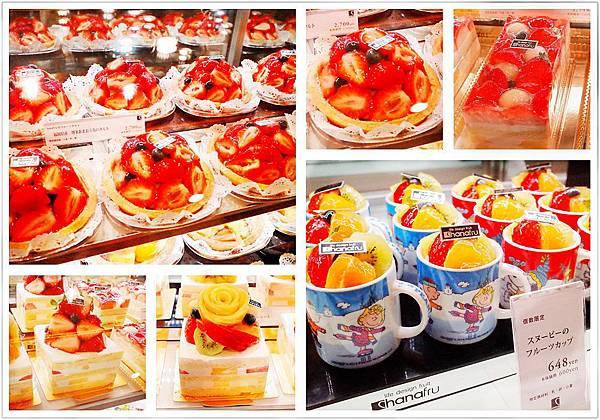 hanafru 甜點 (2).jpg