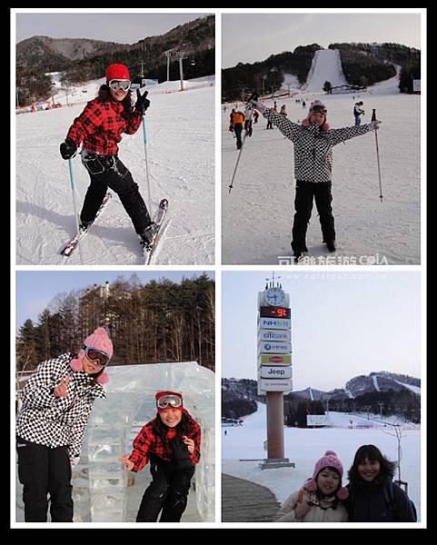 首爾》2011 韓國首爾Homestay初體驗》龍平滑雪.jpg