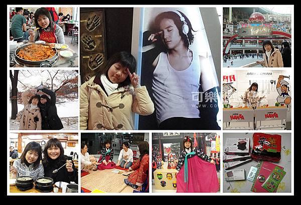 首爾》幸福首爾Homestay體驗之旅》image005.jpg