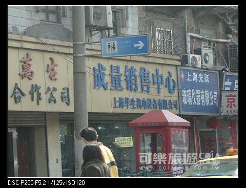 上海十里洋場依舊繁-10.jpg