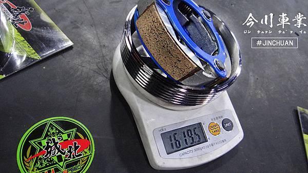 鍛造碗公+離合器藍版總重1619G