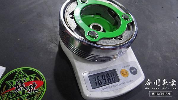 鑄造碗公+離合器綠版總重1698G