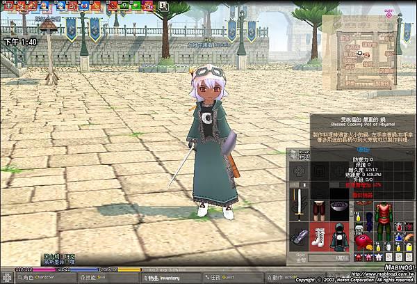 mabinogi_2008_12_02_003.jpg