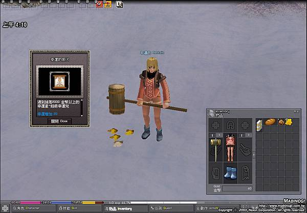 mabinogi_2008_12_18_002.jpg