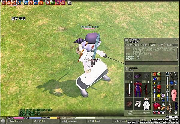 mabinogi_2009_02_22_007.jpg