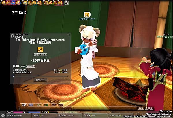 mabinogi_2009_03_05_001.jpg