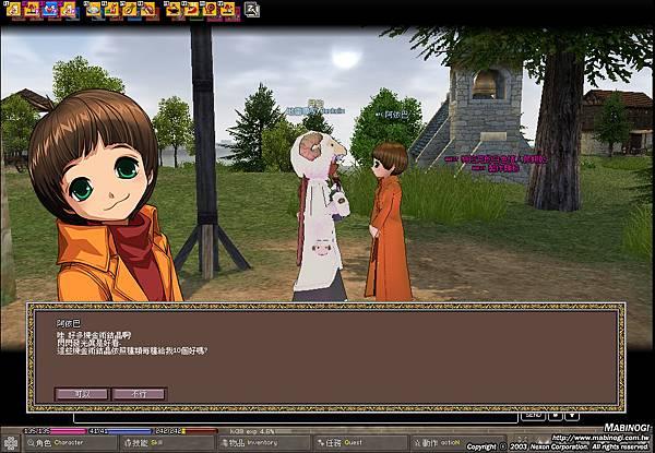 mabinogi_2009_03_03_006.jpg