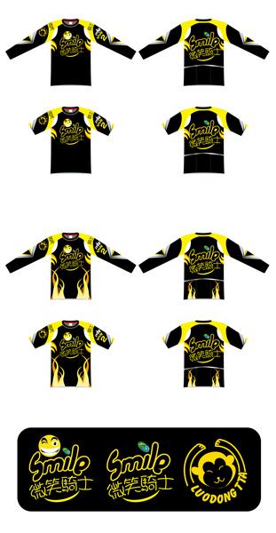 自行車服_logo設計1.jpg