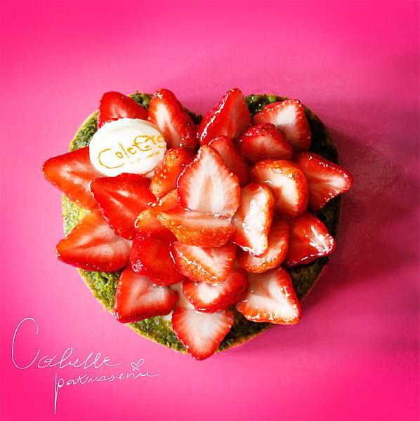 心型草莓塔