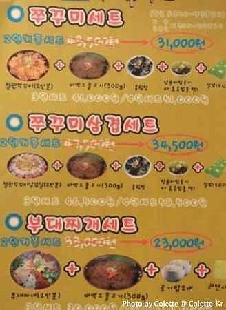 budaejigae 05.JPG