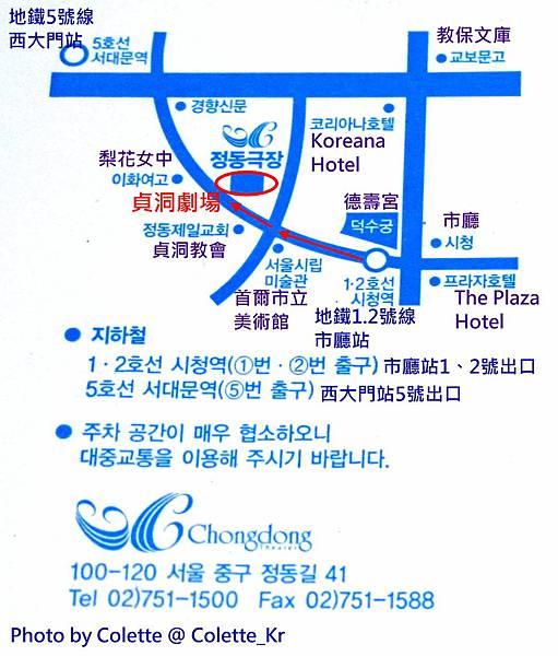 miso 09.jpg