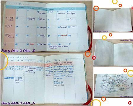 scheduler 07.jpg