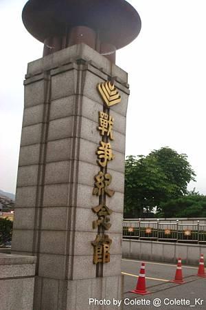 war memorial 02.jpg