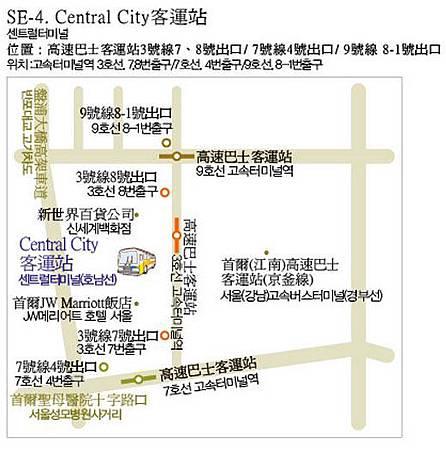 central city bus terminal