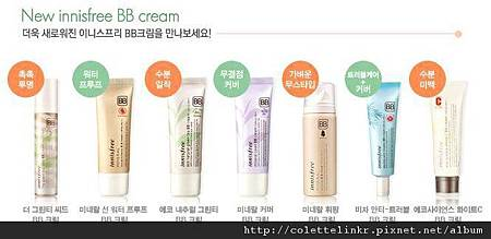 innisfree bb cream