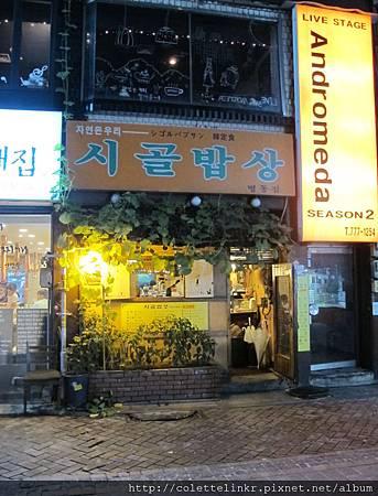 korea tradition 08